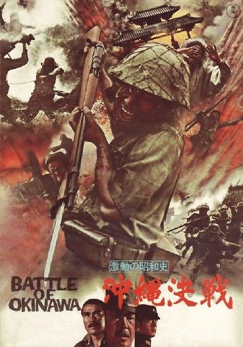 The Battle of Okinawa Poster