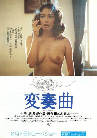 Variation Poster