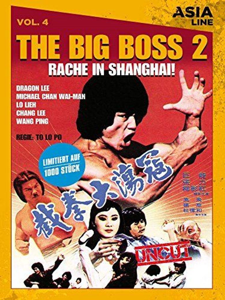 Dragon Bruce Lee, Part II Poster