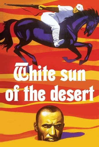 The White Sun of the Desert Poster