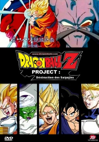Dragon Ball: Plan to Eradicate the Super Saiyans Poster