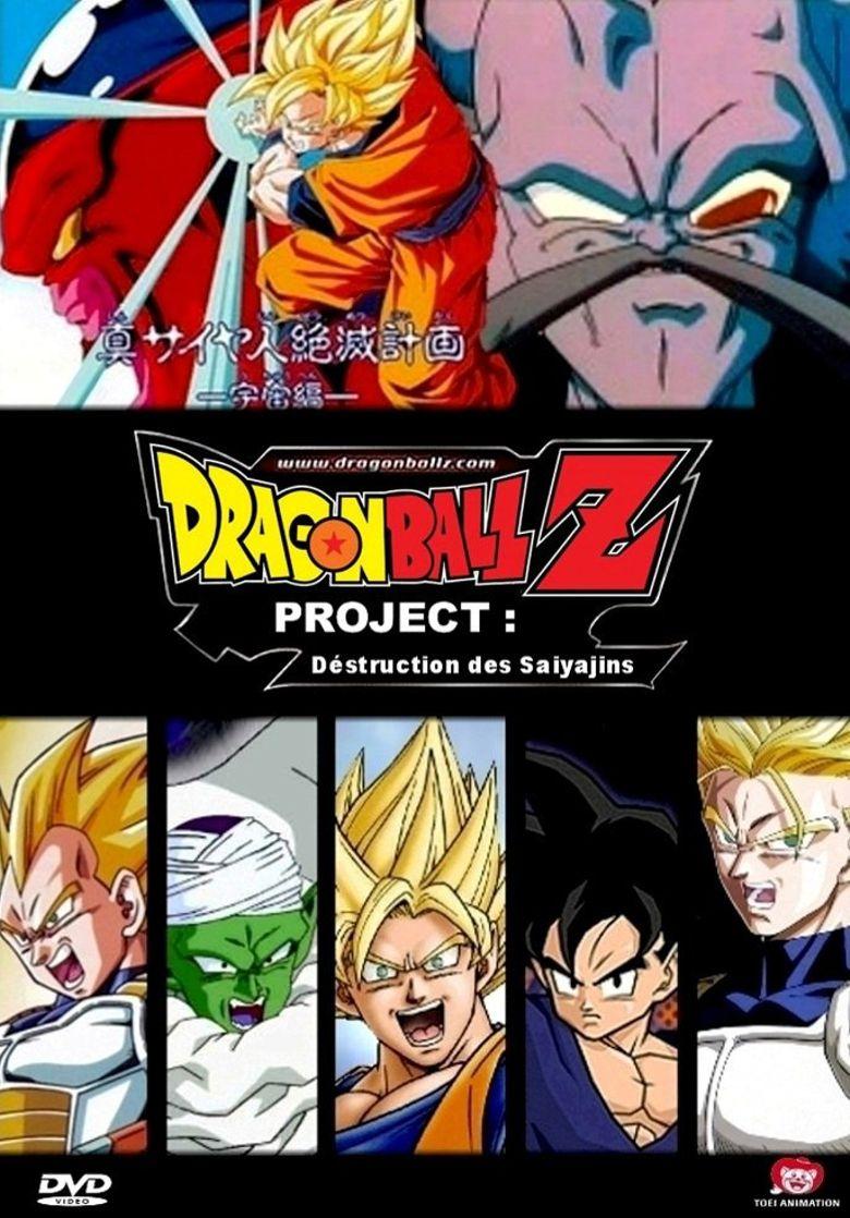 Dragon Ball: Plan to Eradicate the Super Saiyans Poster
