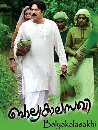 Balyakalasakhi Poster