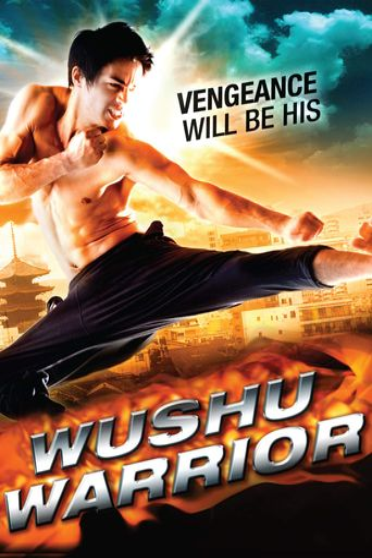 Wushu Warrior Poster