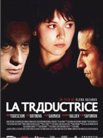 La Traductrice Poster