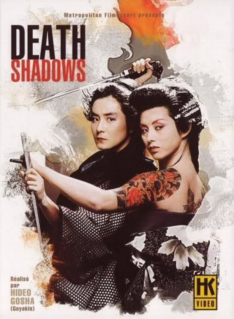 Death Shadow Poster