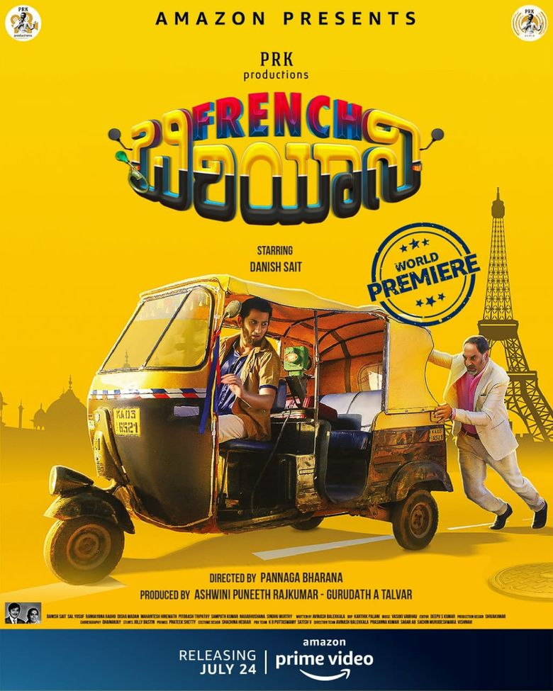 French Biriyani Poster