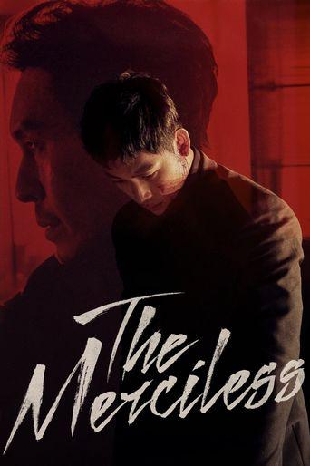 The Merciless Poster