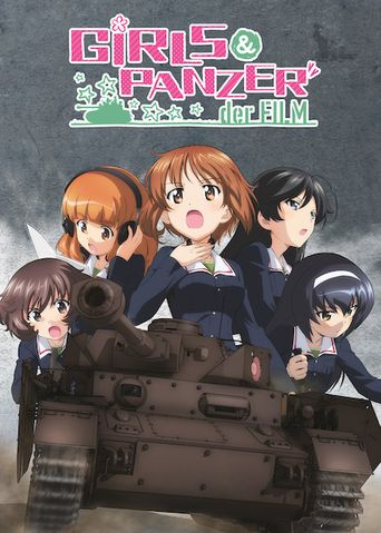 Girls und Panzer the Movie Poster
