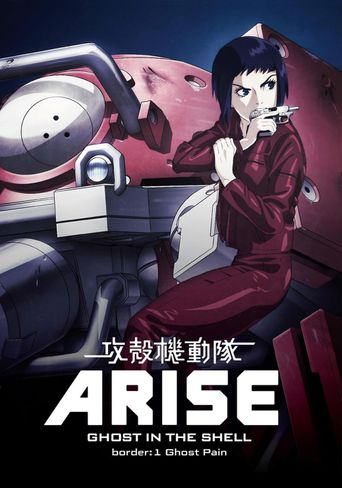 Ghost in the Shell Arise - Border 1: Ghost Pain Poster