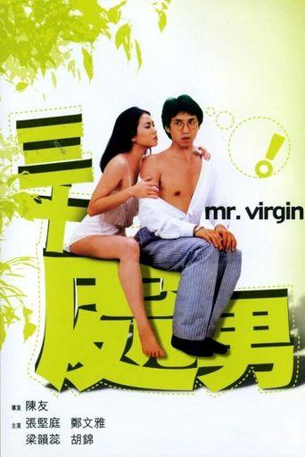 Mr. Virgin Poster