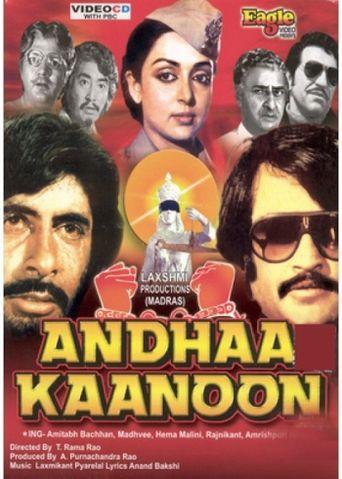 Andhaa Kaanoon Poster