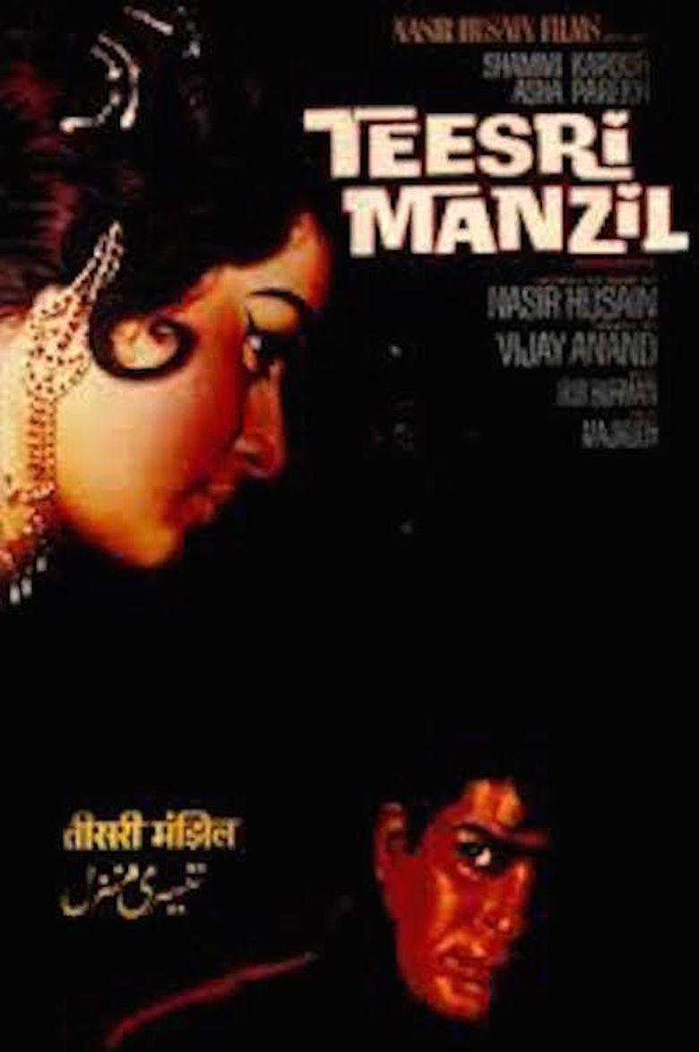 Teesri Manzil Poster