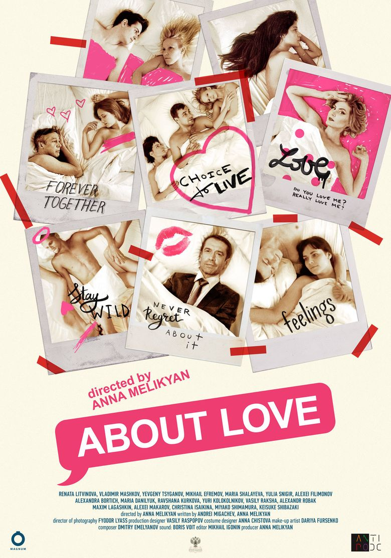 About Love Poster