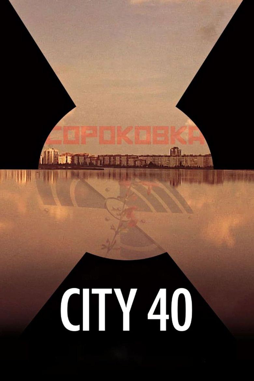Watch City 40