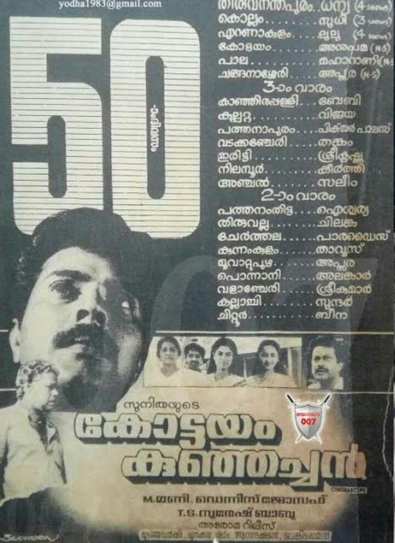 Kottayam Kunjachan Poster