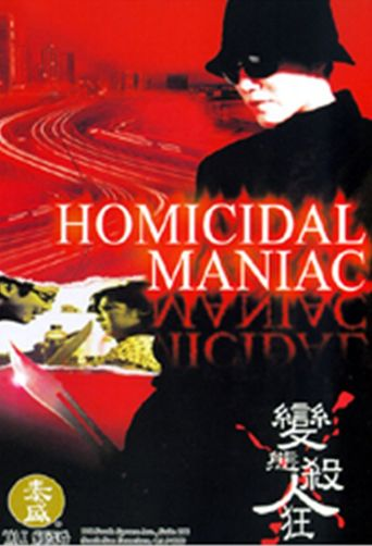 Homicidal Maniac Poster