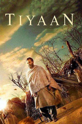 Tiyaan Poster