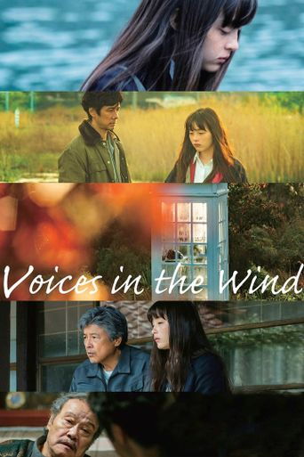 The Phone of the Wind Poster