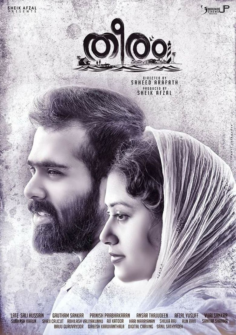 Theeram Poster