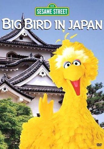 Big Bird in Japan Poster