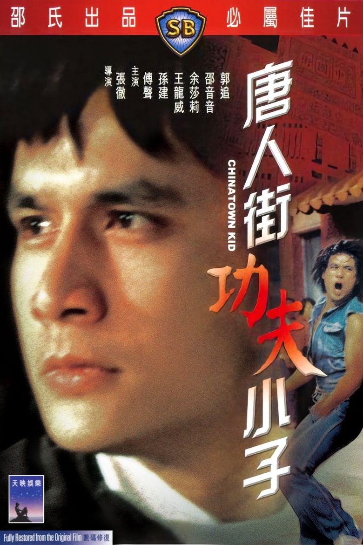 Chinatown Kid Poster
