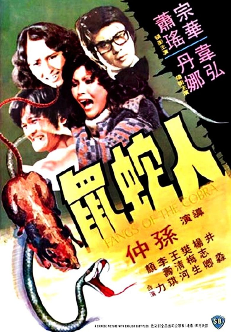 Fangs of the Cobra Poster