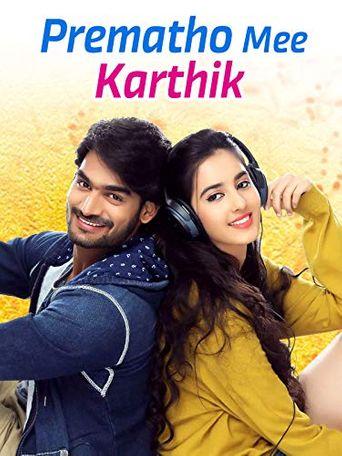 Prematho Mee Karthik Poster