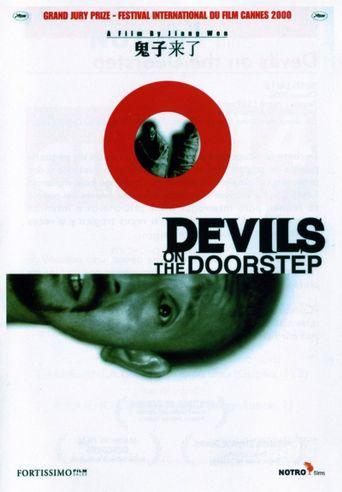 Devils on the Doorstep Poster
