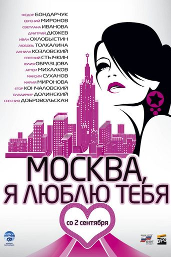 Moscow, I Love You! Poster