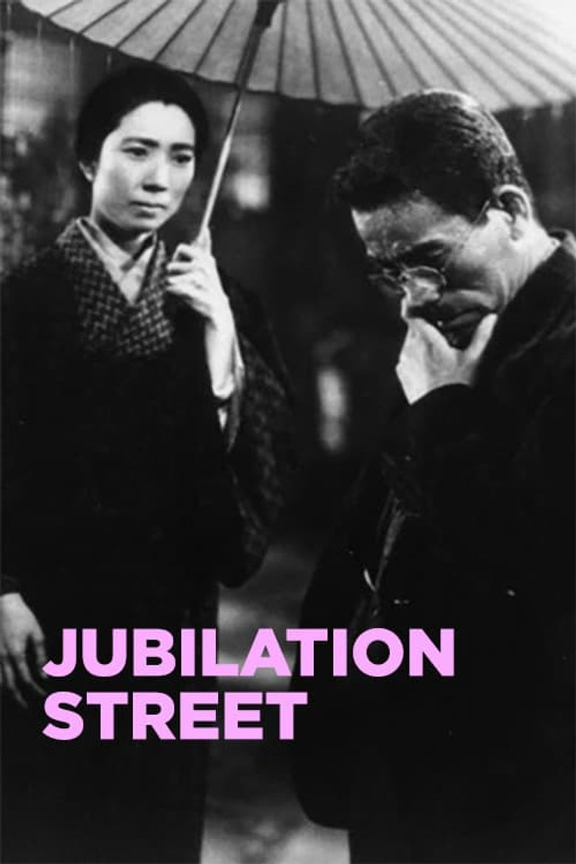 Jubilation Street Poster