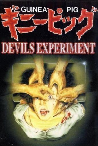 Guinea Pig 1: Devil's Experiment Poster