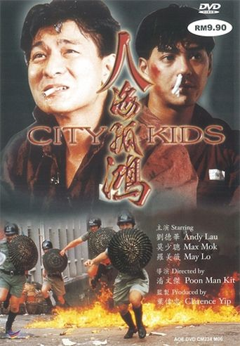 City Kids Poster