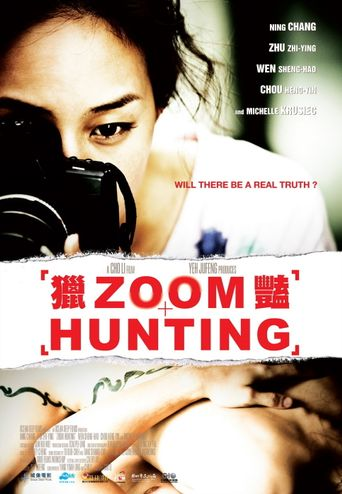 Zoom Hunting Poster