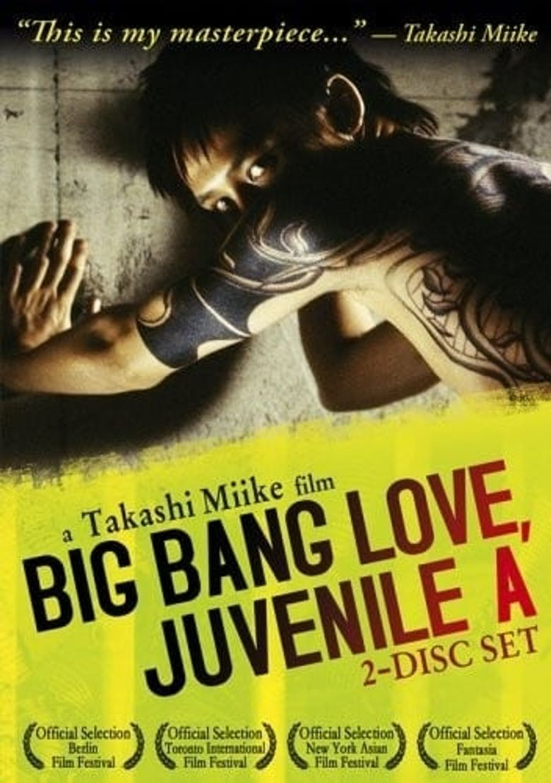 Big Bang Love, Juvenile A Poster