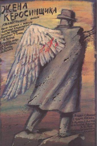 Kerosene Salesman's Wife Poster
