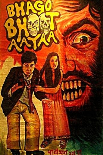 Bhago Bhoot Aayaa Poster