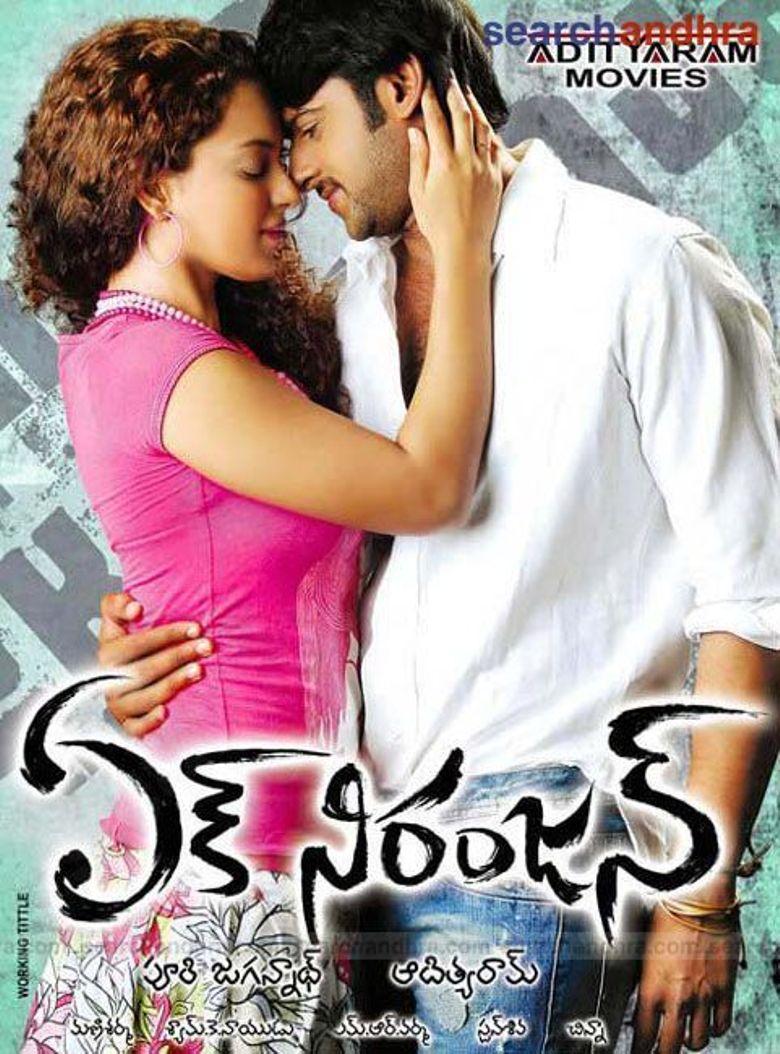 Ek Niranjan Poster