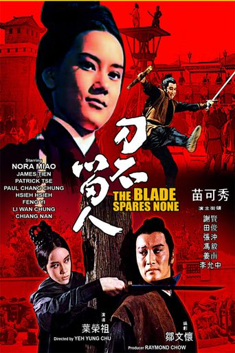 The Blade Spares None Poster
