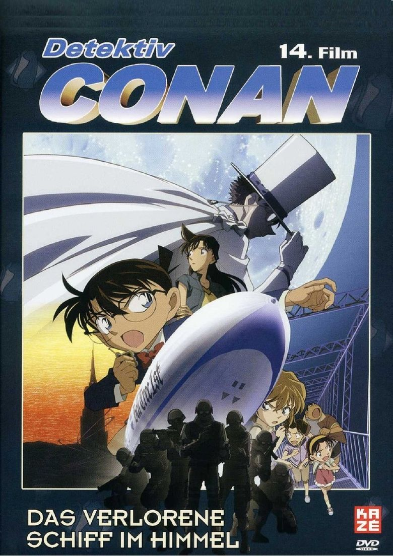 Detective Conan: The Lost Ship in the Sky Poster