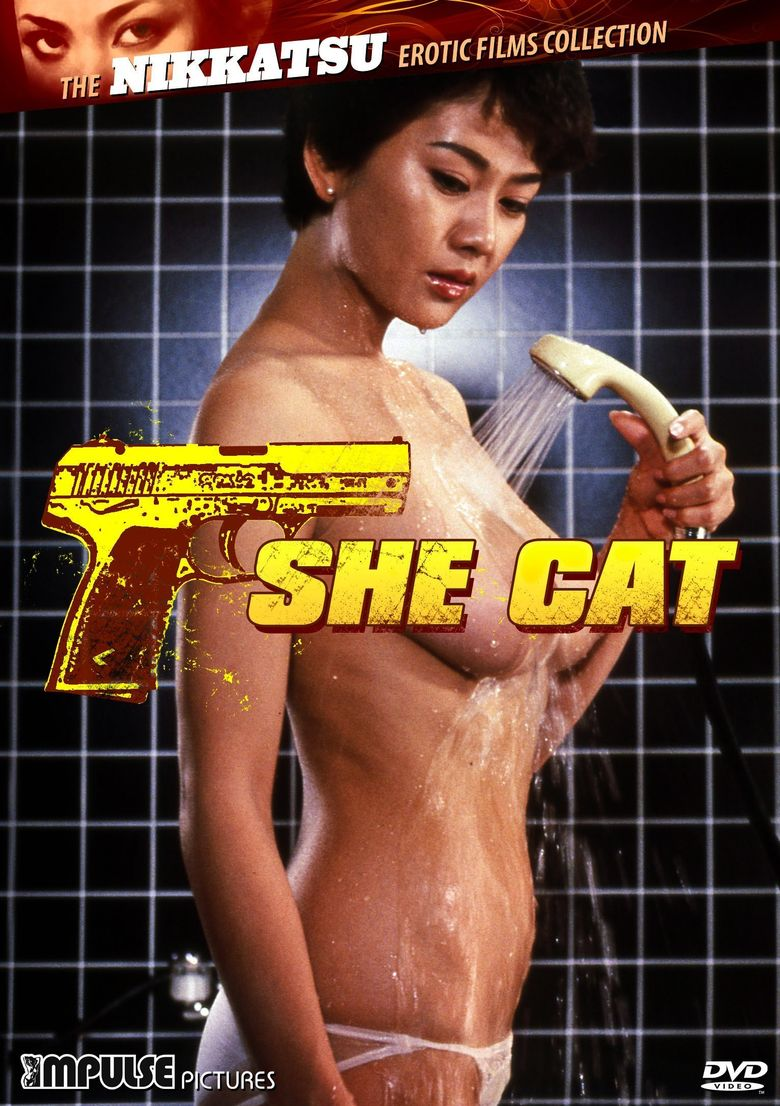 She Cat Poster