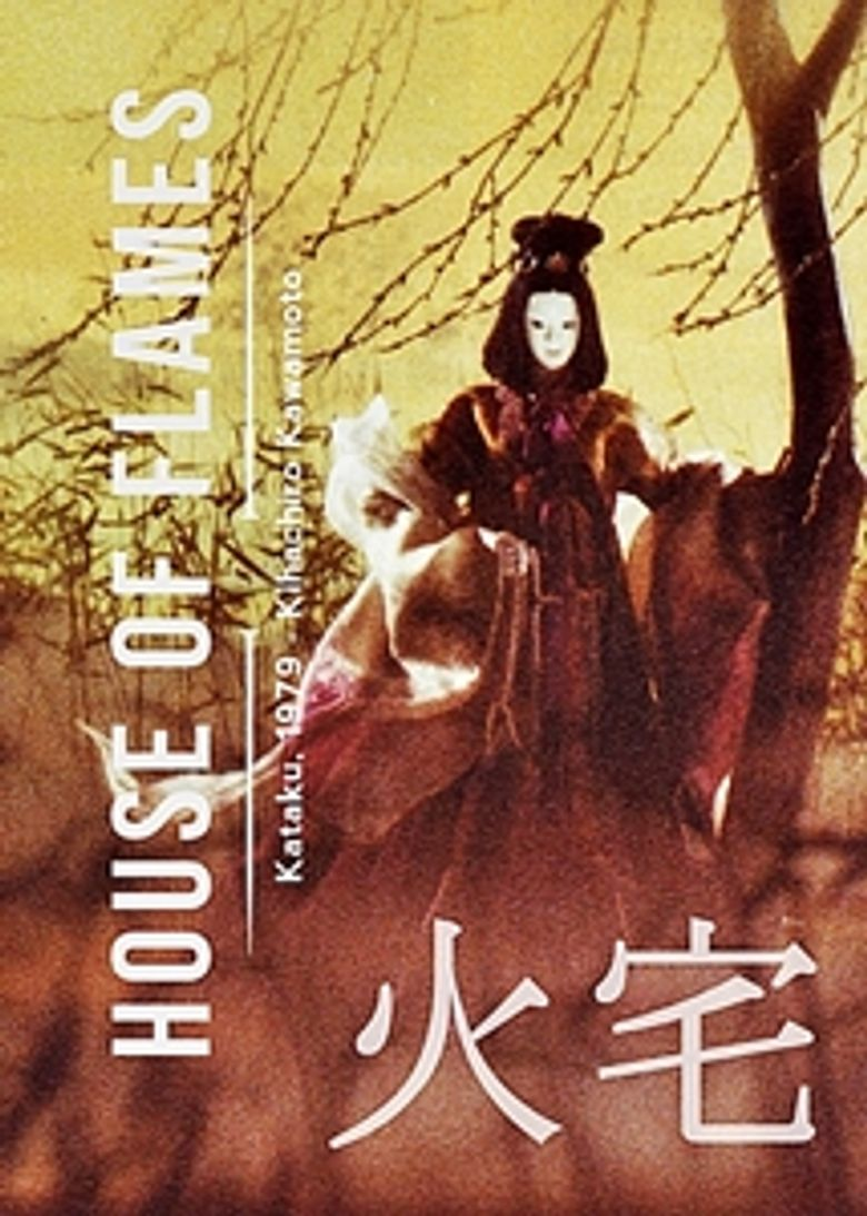 House of Fire Poster