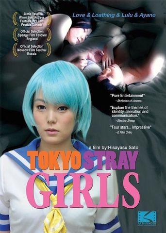 Love & Loathing & Lulu & Ayano Poster