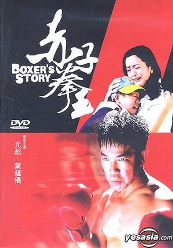 Boxer's Story Poster