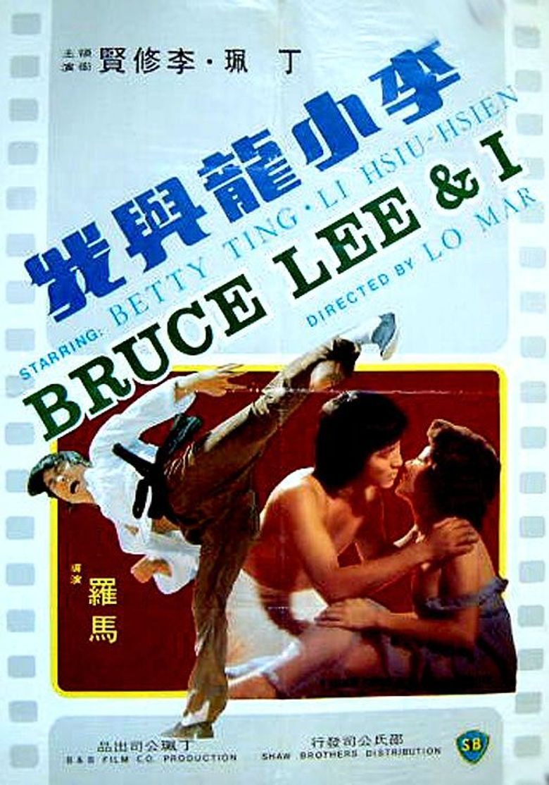 Bruce Lee and I Poster