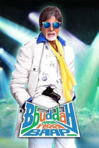 Bbuddah Hoga Terra Baap Poster