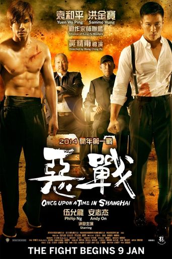 Watch Once Upon a Time in Shanghai