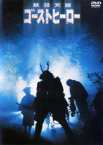 Monster Heaven: Ghost Hero Poster