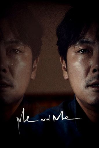 Me and Me Poster