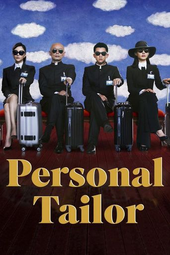 Watch Personal Tailor